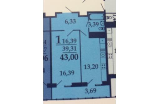 Продам квартиру КМР, фото — «Реклама Краснодара»