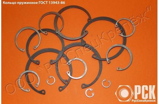 Кольцо пружинноe гост 13943-86., фото — «Реклама Армавира»