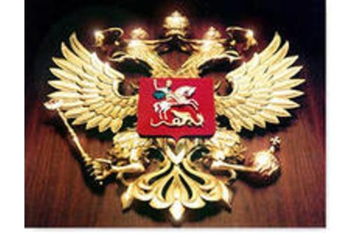 Регистрация ИП по Краснодарскому краю, фото — «Реклама Краснодара»