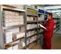 Комплектовщики – Сборщики - Логистика, склад, закупки, ВЭД в Белореченске