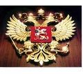Заключение СЭС (Роспотребнадзор), МЧС ГосПожНадзор др - Юридические услуги в Краснодаре