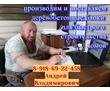 Арболит Блок Строительство ЮФО, Сочи, Краснодар, фото — «Реклама Краснодара»