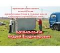 Строительство из Арболитовых Блоков - Строительные работы в Краснодаре
