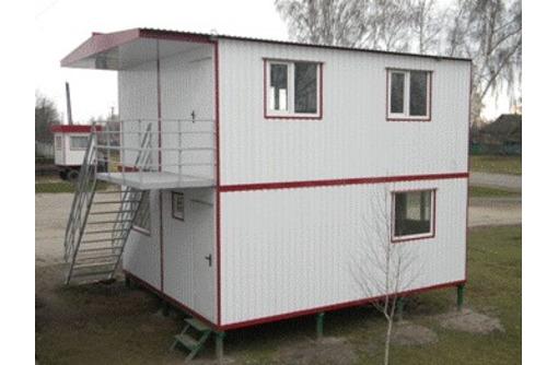 Мобильный дачный домик, модульное здание., фото — «Реклама Краснодара»