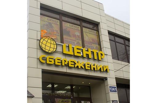Изготовление вывесок рекламных, фото — «Реклама Приморско-Ахтарска»