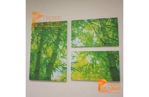 Печать картин или фотографий на холсте, фото — «Реклама Приморско-Ахтарска»