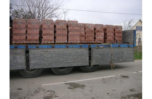 Новокубанский кирпич с доставкой и разгрузкой по Адыгее, Краснодарскому и Ставропольскому краю, фото — «Реклама Армавира»