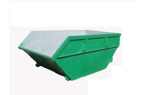 Вывоз строительного мусора в любом виде., фото — «Реклама Новороссийска»