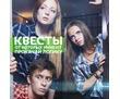 День рождения для ребёнка 7-15 лет в Краснодаре, фото — «Реклама Краснодара»