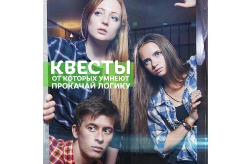 """Квест """"Потомок Франкенштейна"""". Подросткам и взрослым. В Краснодаре., фото — «Реклама Краснодара»"""
