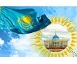 Перевод документов с казахского языка, фото — «Реклама Краснодара»