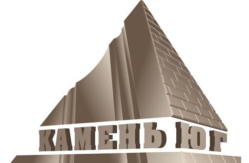 Плиточник-отделочник (внешняя отделка), фото — «Реклама Краснодара»