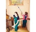 Профессиональная уборка в вашем доме - Клининговые услуги в Сочи