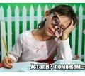Подготовка к предзащите/защите - курс лекций по вашей теме - ВУЗы, колледжи, лицеи в Краснодаре