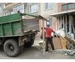 Вывоз мусора после ремонта, демонтажа, фото — «Реклама Анапы»