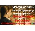 Thumb_big_3_naslednica_new_ru
