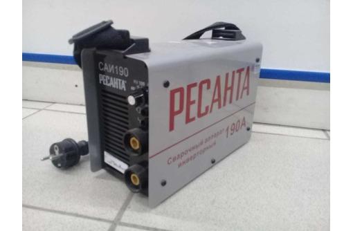 Приобретайте Сварочные аппараты, фото — «Реклама Белореченска»