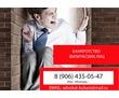 Банкротство физических лиц в Анапе, фото — «Реклама Анапы»