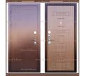 """Входная дверь """"Перфекто"""" Дуб тёмный  80 мм. Россия : - Двери входные в Кубани"""
