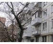 Сдаю комнату в 2-комнатной квартире без хозяев долговременно, фото — «Реклама Краснодара»