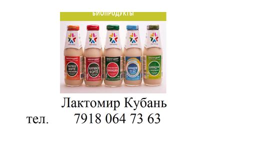"""НАРИНЭ-ФОРТЕ"""" и """"БИФИШКА.  Бифидум БАГ, фото — «Реклама Анапы»"""