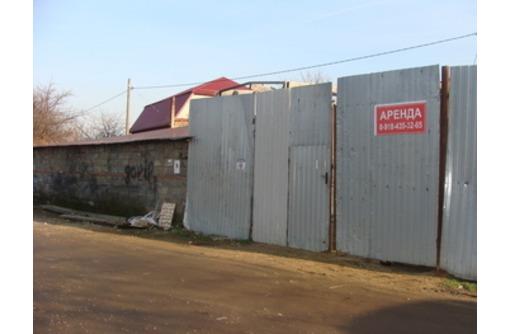 сдаю помещение и территорию, фото — «Реклама Краснодара»