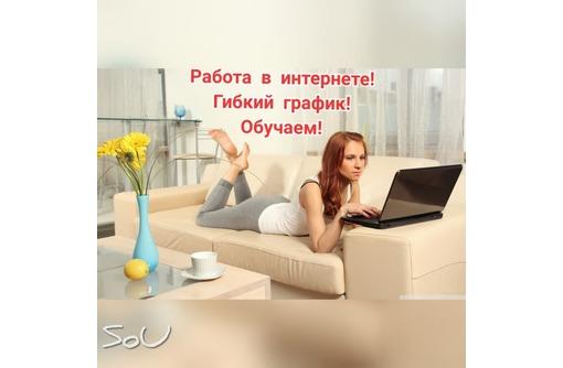 Станьте самозанятым на дому., фото — «Реклама Тихорецка»
