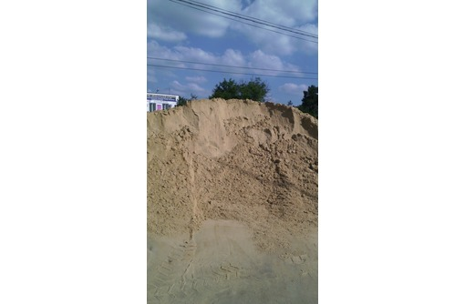 Песок жёлтый карьерный с доставкой по Анапе и Анапскому району., фото — «Реклама Анапы»