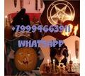 Высшая магия ,приворот вуду,сильнейшая энергетика - Гадание, магия, астрология в Кубани