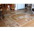 Thumb_big_kitchen-floor-tile-6-1024x683