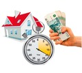 Менеджер по продаже домов и земельных участков - Недвижимость, риэлтеры в Краснодаре