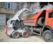 Мини погрузчик Бобкет уборка участков аренда погрузчика, фото — «Реклама Армавира»