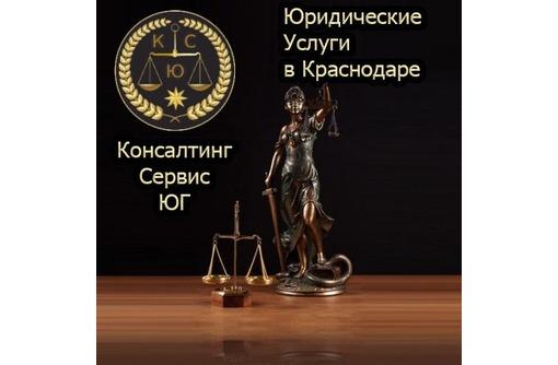 бесплатная юридическая консультация ейск