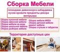 Thumb_big_3e9e39fed-786x666-700340857-orig