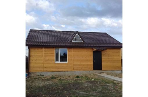 Продам дом 73 м2 5 сот Новознаменский, фото — «Реклама Краснодара»