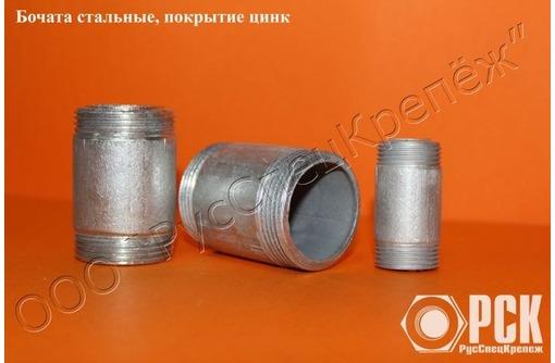 Стальные бочата (бочонок), фото — «Реклама Ейска»