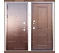 """Входная дверь """"Магнат 1,8 мм."""" Золотой дуб 90 мм. Россия : - Двери входные в Краснодаре"""