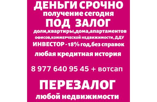 Банкоматы хоум кредит банк в перми