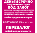 Thumb_big_20190228_202933_0001
