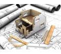 Проектирование перепланировок жилых объектов - Услуги по недвижимости в Краснодаре