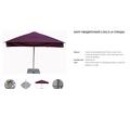 Зонт для санаторий и пляжей телескопический  с центральной стойкой. - Гостиницы, отели, гостевые дома в Кубани