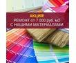 """""""Альта-Профиль"""" сайдинг и фасадные панели мантаж, фото — «Реклама Приморско-Ахтарска»"""