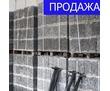 Строительство из Арболитовых Блоков, фото — «Реклама Краснодара»