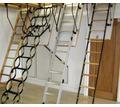 Чердачные лестницы (металл+дерево) Факро. Доставка - Лестницы в Апшеронске