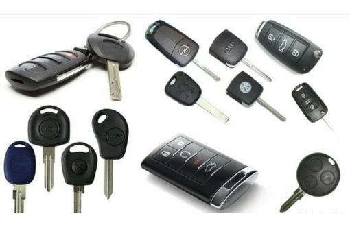 Автоключи  копирование и привязка, фото — «Реклама Краснодара»