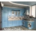 Кухни на заказ по индивидуальному проекту - Мебель для кухни в Кубани