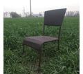 Стул, металлический искуственный ротанг - Столы / стулья в Краснодаре