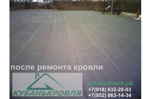 Ремонт кровли на складских и производственных помещениях., фото — «Реклама Краснодара»