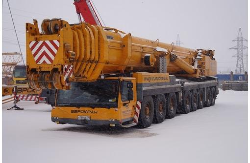 Сдам в аренду автокран грузоподъемностью от 100 тонн до 500 тонн, фото — «Реклама Славянска-на-Кубани»