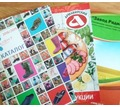 Дизайн и изготовление полиграфии - Реклама, дизайн, web, seo в Армавире